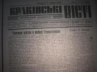 krak_visti_1944_cz-1_081