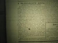 krak_visti_1944_cz-1_082