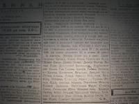 krak_visti_1944_cz-1_083