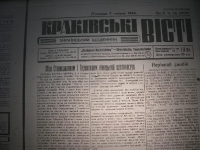 krak_visti_1944_cz-1_084