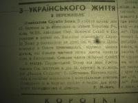 krak_visti_1944_cz-1_085