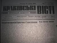 krak_visti_1944_cz-1_086