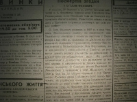 krak_visti_1944_cz-1_087