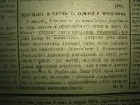 krak_visti_1944_cz-1_089