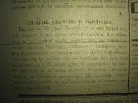 krak_visti_1944_cz-1_091