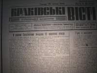 krak_visti_1944_cz-1_092
