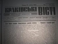 krak_visti_1944_cz-1_094
