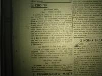 krak_visti_1944_cz-1_097