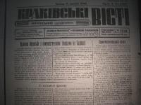 krak_visti_1944_cz-1_098