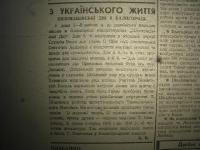 krak_visti_1944_cz-1_099