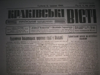 krak_visti_1944_cz-1_100