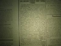 krak_visti_1944_cz-1_101