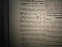 krak_visti_1944_cz-1_102