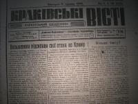 krak_visti_1944_cz-1_103
