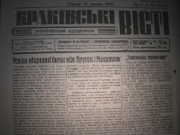 krak_visti_1944_cz-1_106
