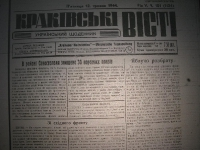 krak_visti_1944_cz-1_108