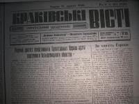 krak_visti_1944_cz-1_114