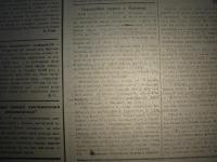 krak_visti_1944_cz-1_116