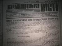 krak_visti_1944_cz-1_117