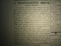 krak_visti_1944_cz-1_118