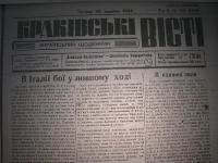 krak_visti_1944_cz-1_119