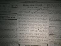krak_visti_1944_cz-1_120