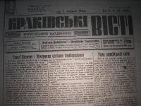 krak_visti_1944_cz-1_121