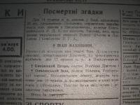 krak_visti_1944_cz-1_122
