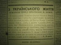 krak_visti_1944_cz-1_123