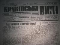krak_visti_1944_cz-1_127