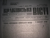krak_visti_1944_cz-1_129