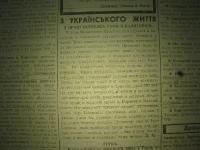 krak_visti_1944_cz-1_130