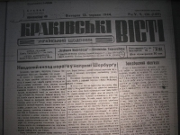 krak_visti_1944_cz-1_131