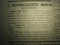 krak_visti_1944_cz-1_132