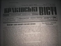 krak_visti_1944_cz-1_133