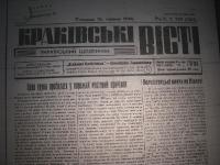 krak_visti_1944_cz-1_135