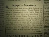 krak_visti_1944_cz-1_138