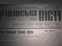 krak_visti_1944_cz-1_139
