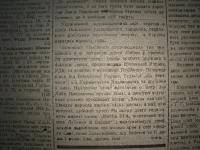 krak_visti_1944_cz-1_141