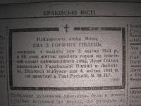 krak_visti_1944_cz-1_142