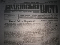 krak_visti_1944_cz-1_143