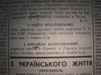 krak_visti_1944_cz-1_145