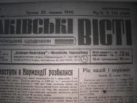 krak_visti_1944_cz-1_146