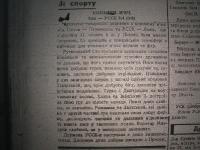 krak_visti_1944_cz-1_148