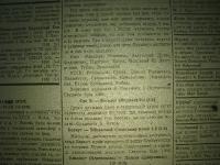 krak_visti_1944_cz-1_149