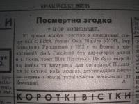 krak_visti_1944_cz-1_151