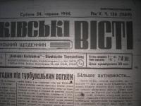 krak_visti_1944_cz-1_152