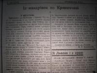 krak_visti_1944_cz-1_153