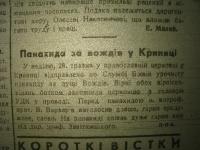 krak_visti_1944_cz-1_155