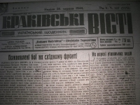 krak_visti_1944_cz-1_156